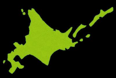 北海道.png