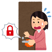 auto_lock_shimedashi_woman.png