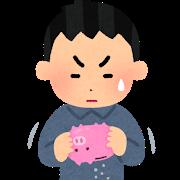 money_chokin_shippai_man.png