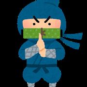 ninja_makimono_kuwaeru.png