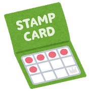 shopping_stamp_card.png
