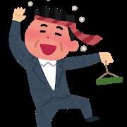 yopparai_businessman.png