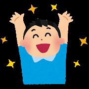 banzai_boy.png