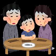 binbou_family.png