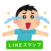 boy_line_thumbnail.png