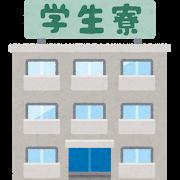 building_school_gakuseiryou.png