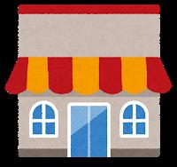 building_shop1_orange.png