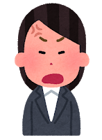 business_woman1_2_angry.png