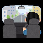 car_driver_inside_road.png