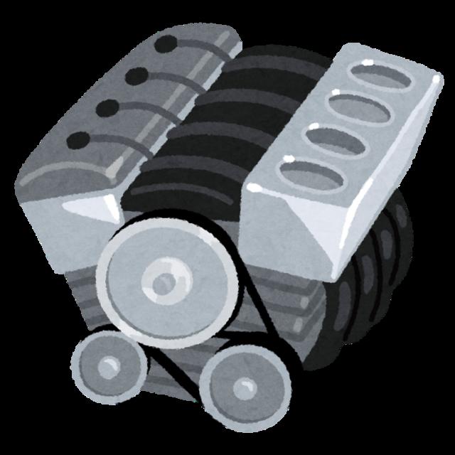 car_engine.png