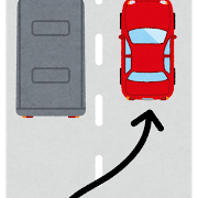 car_road_syasenhenkou.png