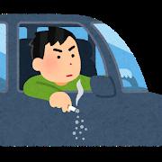 car_tabako_hai.png