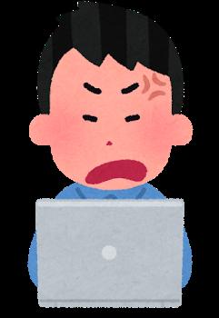 computer_man2_angry.png