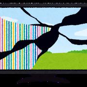 display_monitor_tv_broken.png