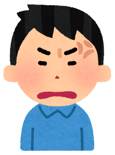 face_angry_man3 (2).png
