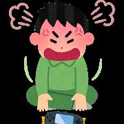 game_yatsuatari.png