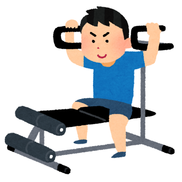gym_training2 (1).png