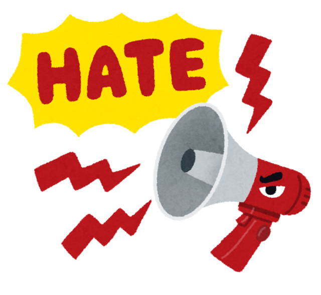 hate_speech.png
