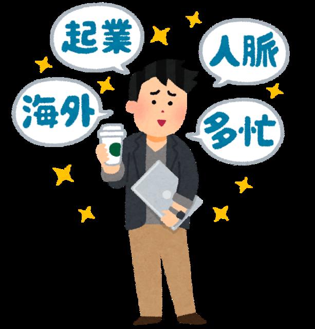 ishiki_takai (1).png