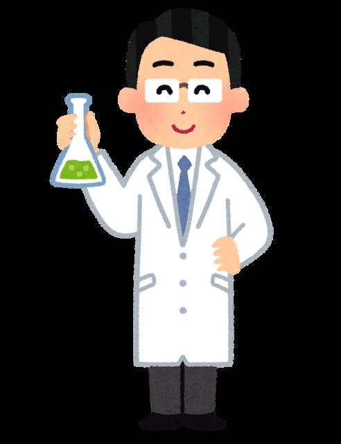 job_scientist_man.png