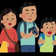 kankou_india_family.png