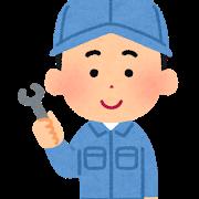 kid_job_boy_seibishi.png