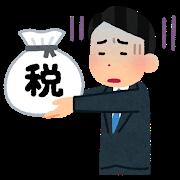 money_nouzei_man_sad.png