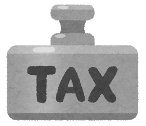 money_omori_tax.png