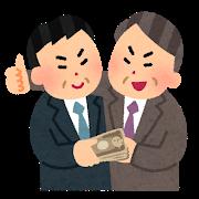 money_yuchaku.png