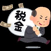 money_zeikin_dorobou_hage.png