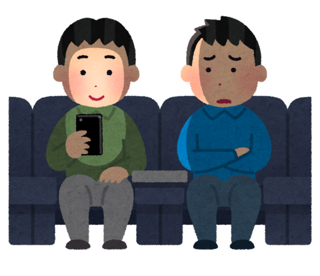 movie_meiwaku_smartphone.png