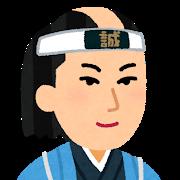 nigaoe_okita_souji.png
