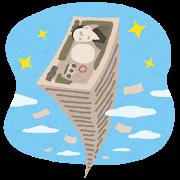 osatsu_money_yamadumi.png