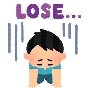 pose_lose_boy.png