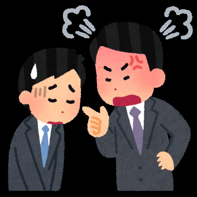 shikaru_man (1).png