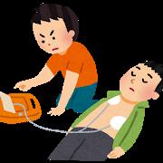 shinpai_AED.png