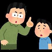 shitsuke_shikaru_father (2).png