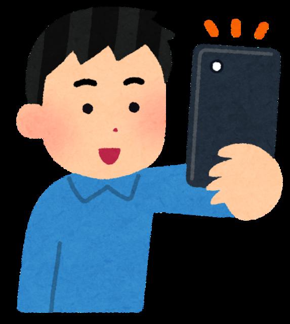 smartphone_photo_satsuei_man.png