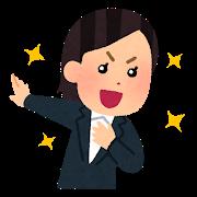 syukatsu_jiko_appeal_woman.png