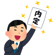 syukatsu_naitei_man.png
