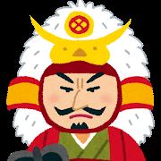 takeda_shingen.png