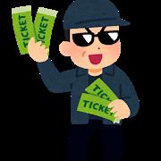 ticket_dafuya_money.png