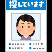 yukuefumei_woman.png